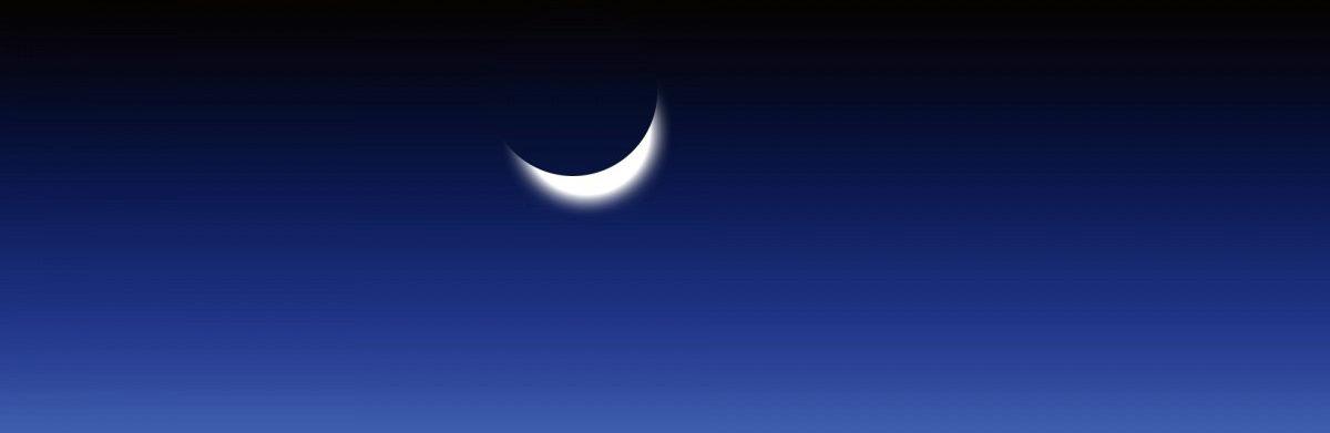 hoeveel dagen duurt ramadan